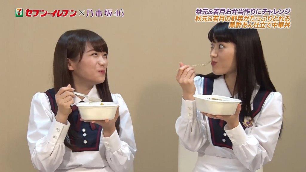 秋元真夏&若月佑美の『野菜がたっぷりとれる黒酢あんかけ仕立て中華丼』完成