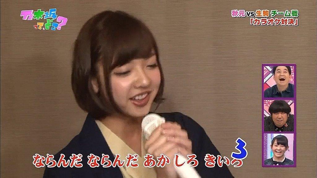 和田まあや チューリップ 歌