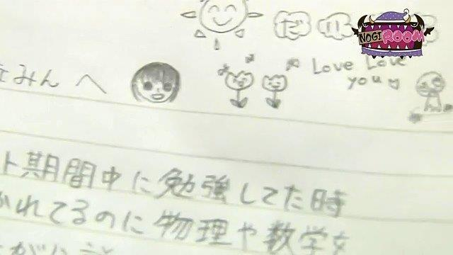 和田まあや チューリップ 手紙