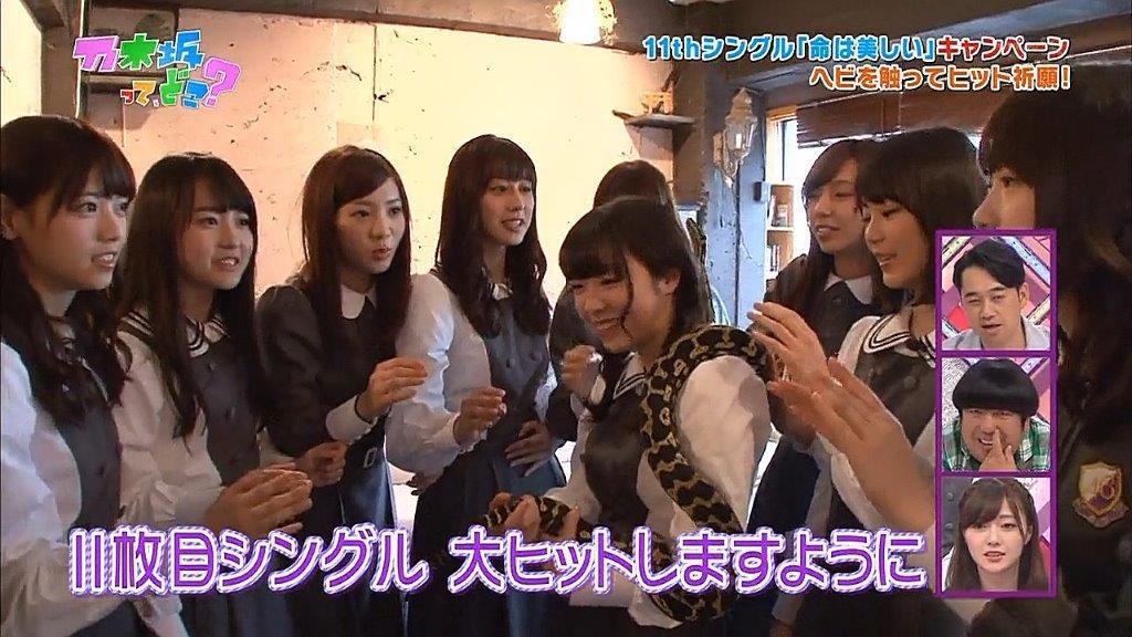 11thシングルヒット祈願キャンペーンヘビカフェ