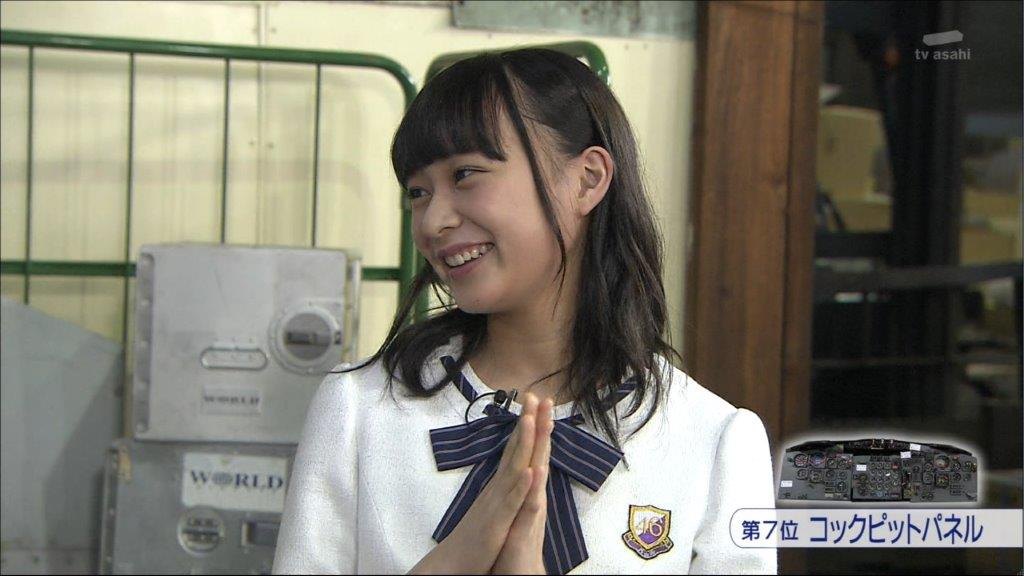 鈴木絢音 タモリ倶楽部1