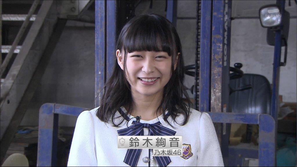 鈴木絢音 笑顔