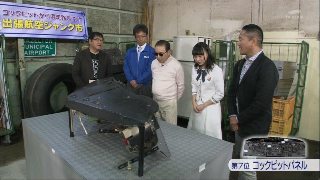 鈴木絢音 タモリ倶楽部2