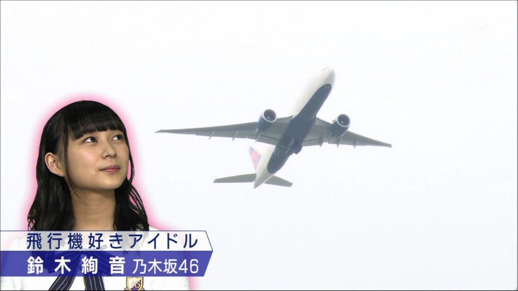 鈴木絢音 タモリ倶楽部4