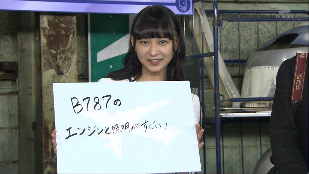 鈴木絢音 B767