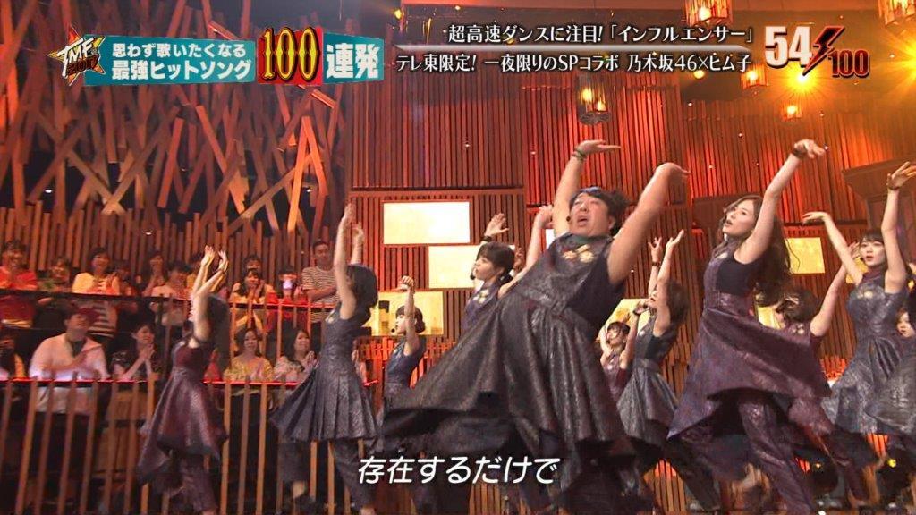 乃木坂46feat.ヒム子7