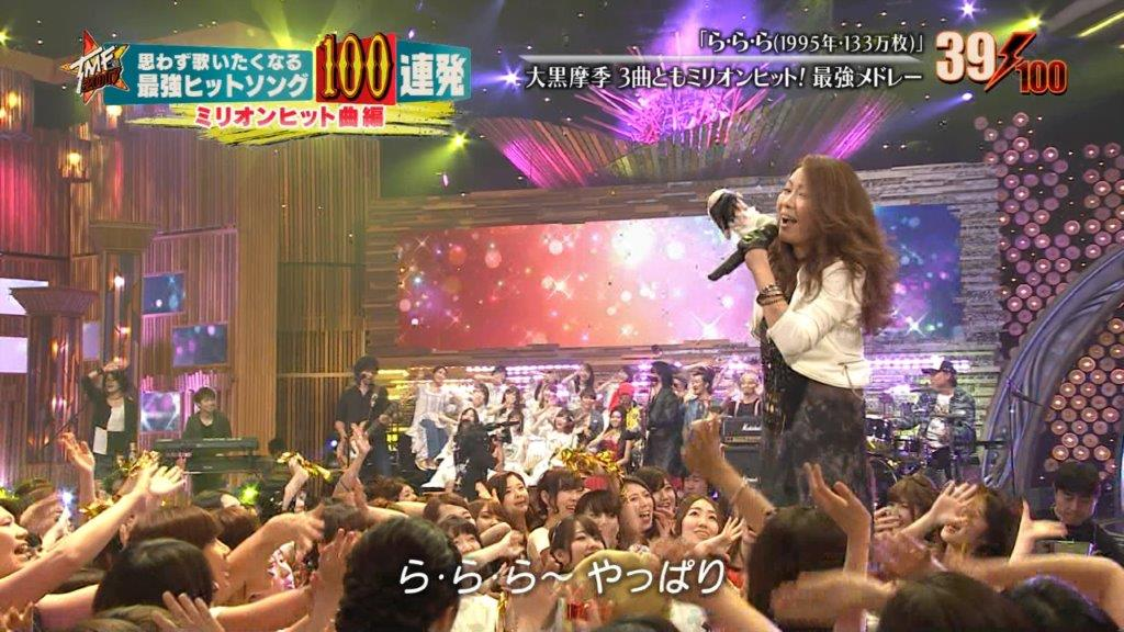 大黒摩季 テレ東音楽祭
