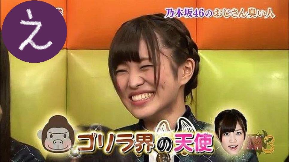 NHK MC務める ゴリラ界の天使