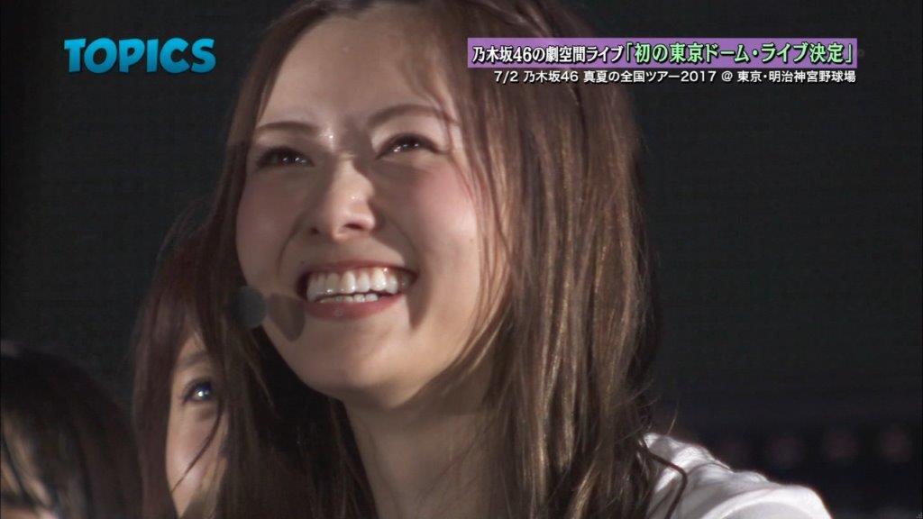 東京ドーム発表 白石麻衣