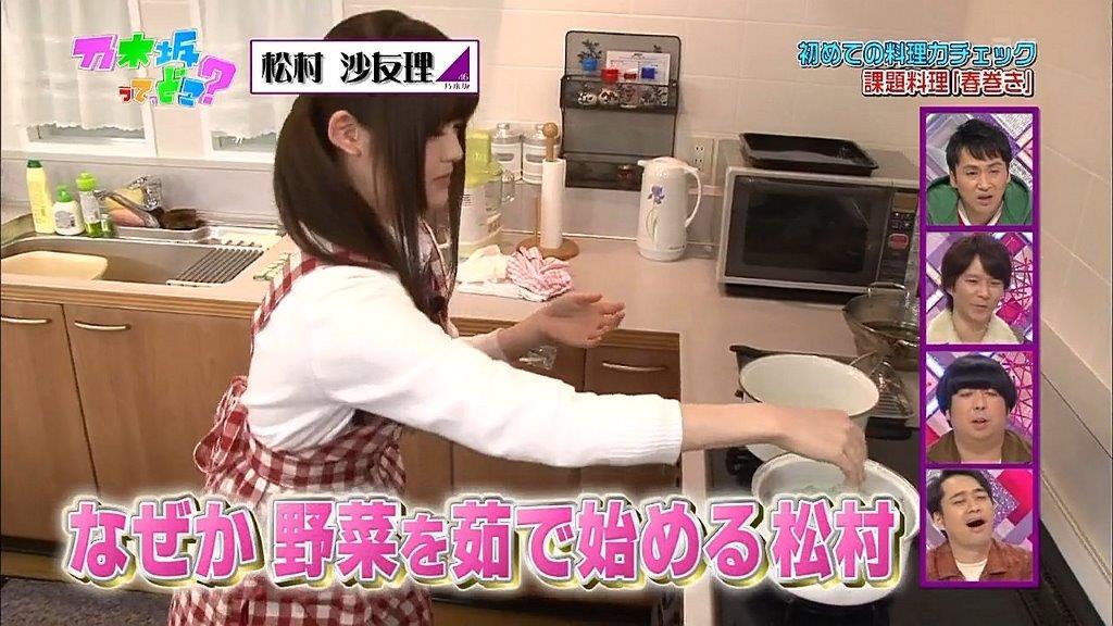 松村沙友理流春巻き 野菜をゆでる