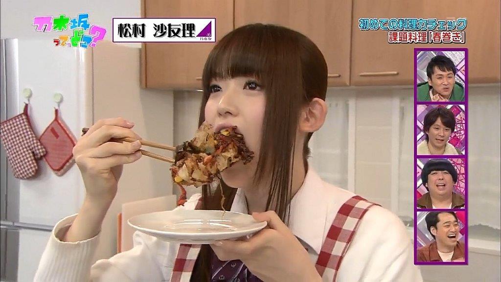 松村沙友理風春巻き 試食