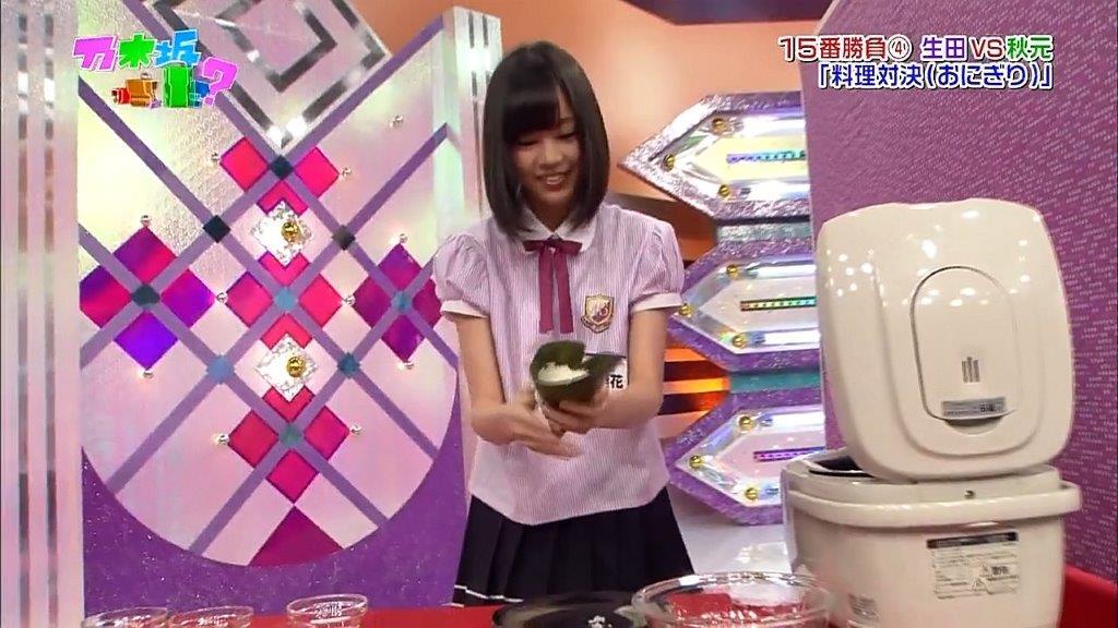 生田絵梨花 おにぎり手巻き寿司