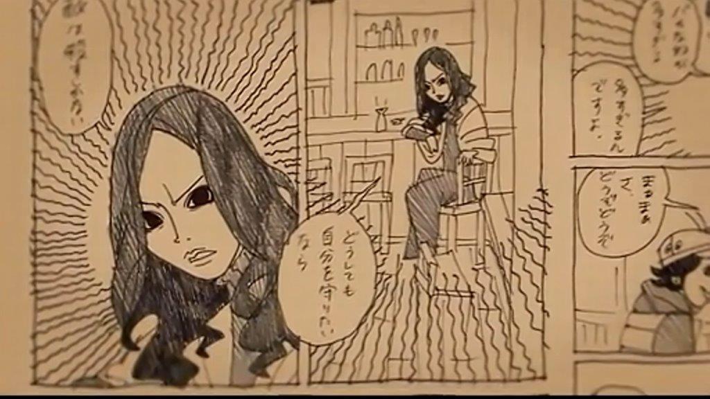 はらちゃん ユキ姉