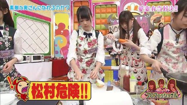 松村沙友理 野菜の皮むき