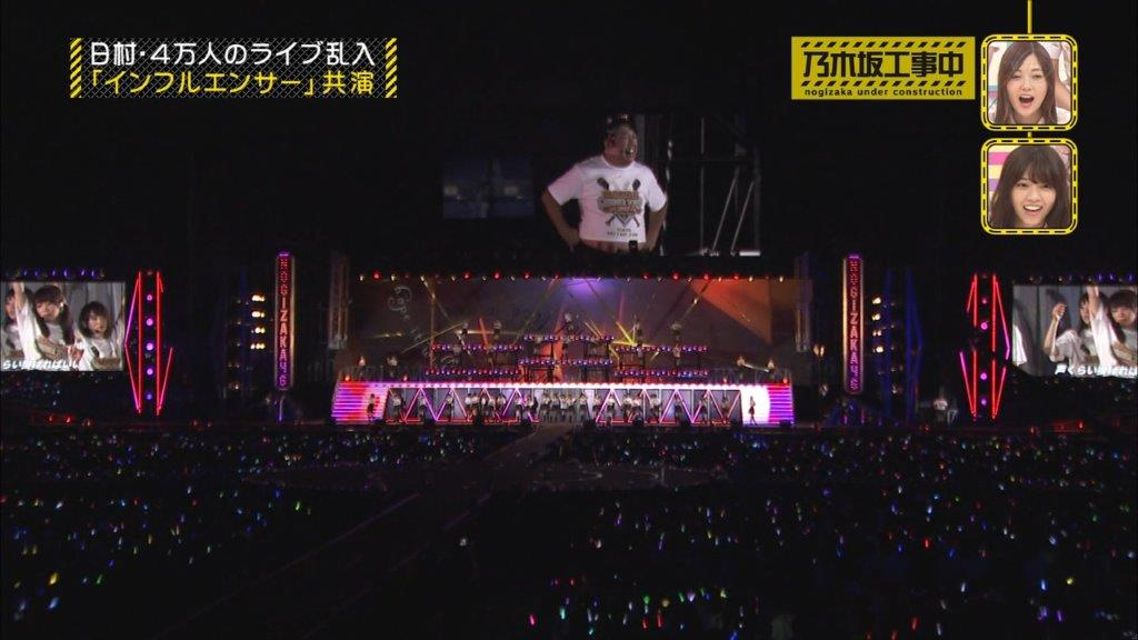 スクリーンに映るヒム子 神宮球場