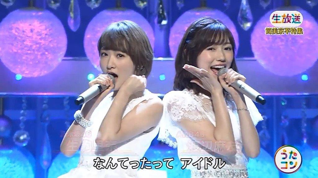 なんてったってアイドル 渡辺麻友 生駒里奈