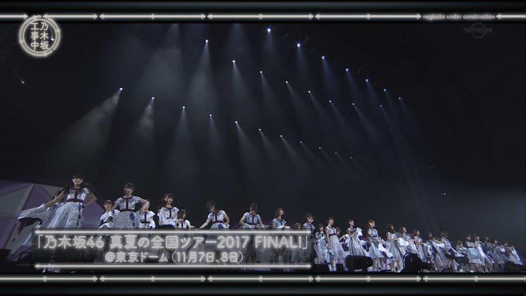 乃木坂46 東京ドーム2days