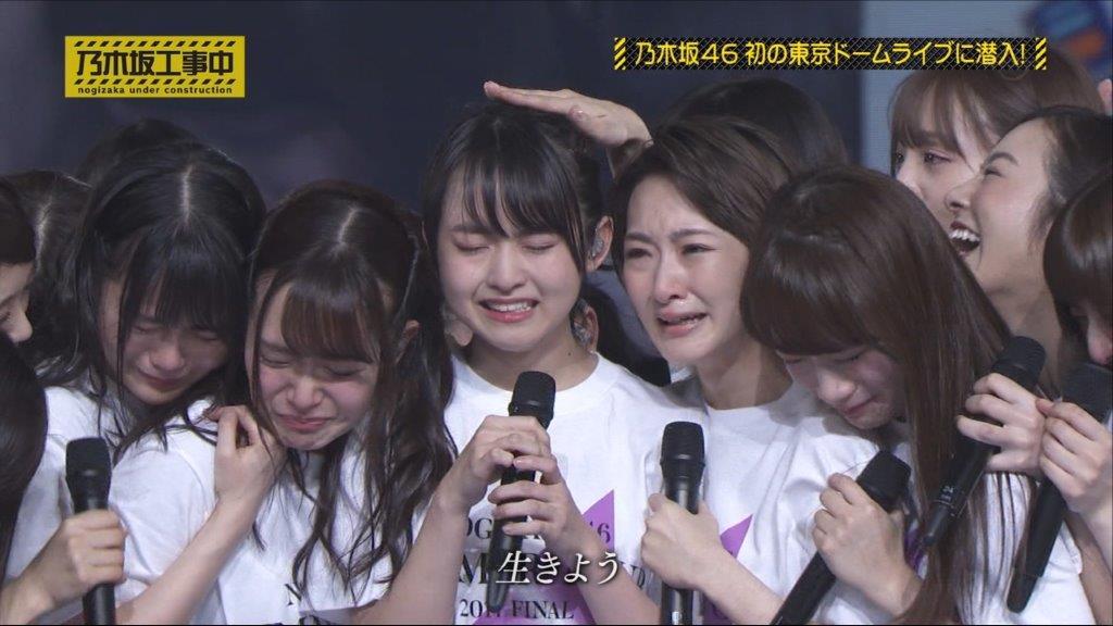 乃木坂46 東京ドーム 大成功