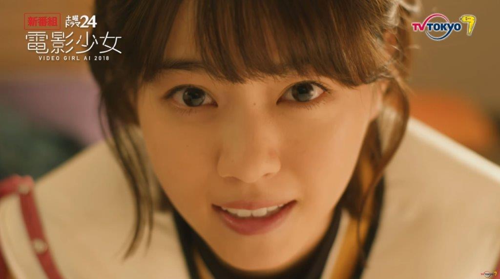 電影少女 西野七瀬