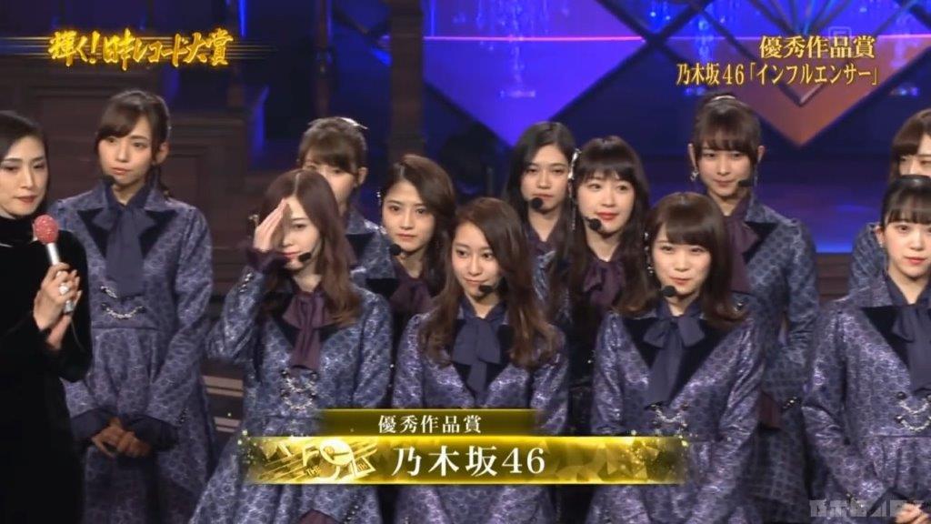 レコード大賞 優秀賞 乃木坂46