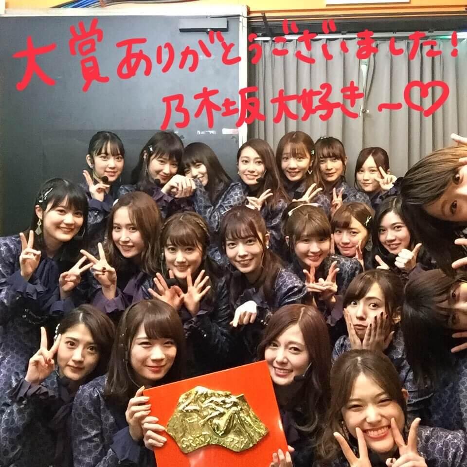 乃木坂46 日本レコード大賞