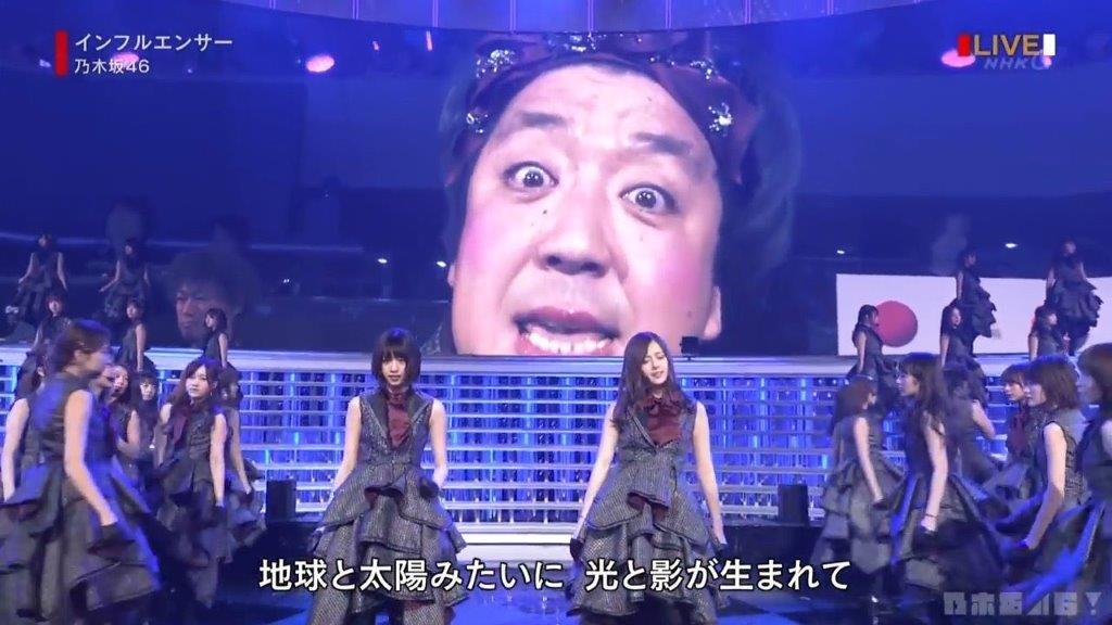 乃木坂46 ヒム子 紅白