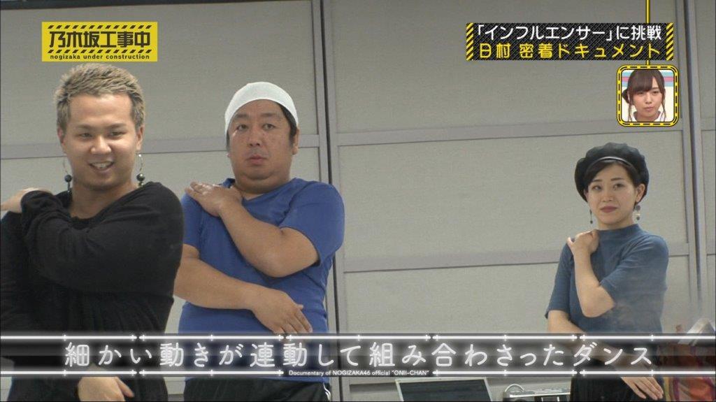 ヒム子 インフルエンサー 練習
