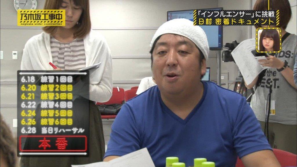 ヒム子 インフルエンサー 練習スケジュール