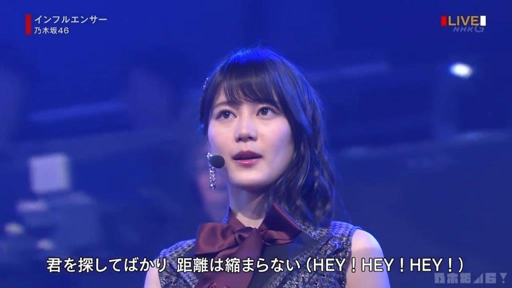 生田絵梨花 紅白 インフルエンサー