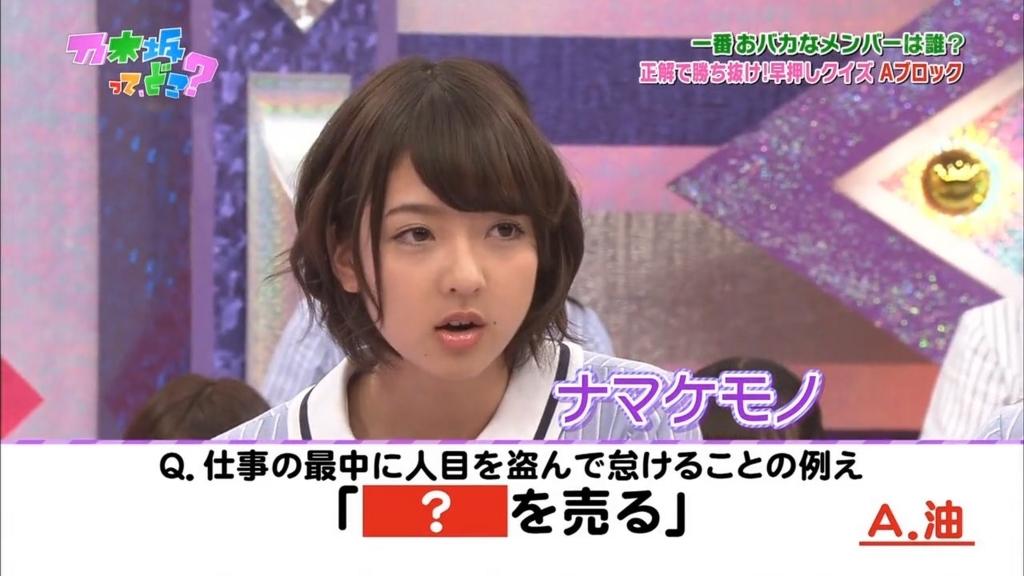 和田まあや「ナマケモノ」