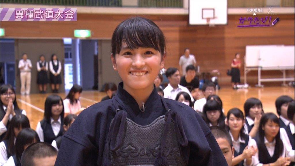 剣道 大園桃子
