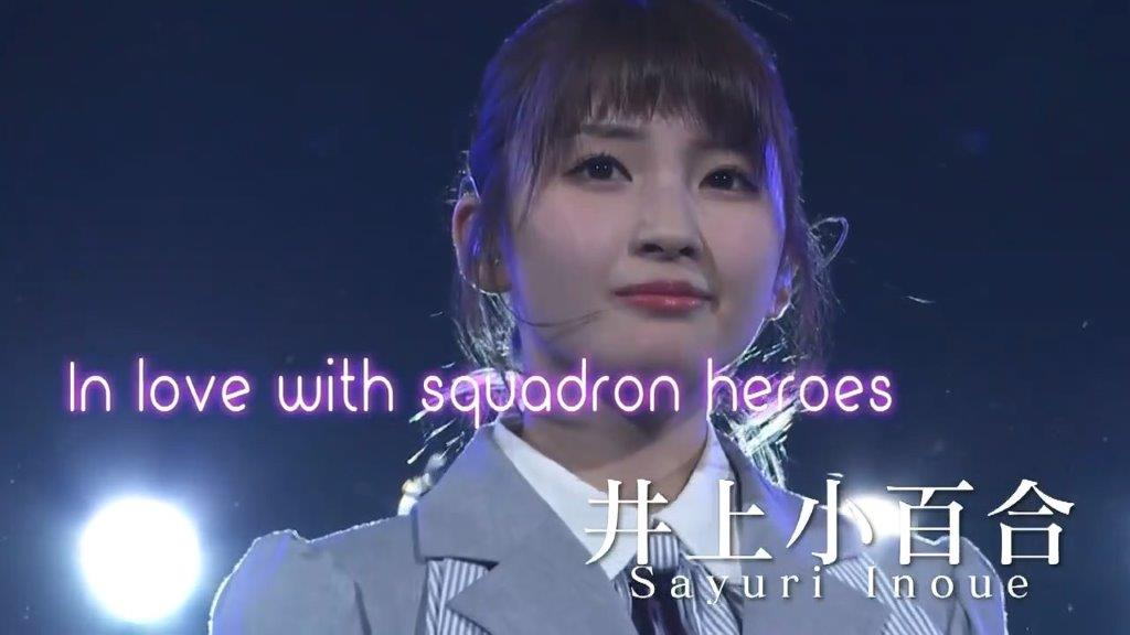 井上小百合 In love with squadron heroes