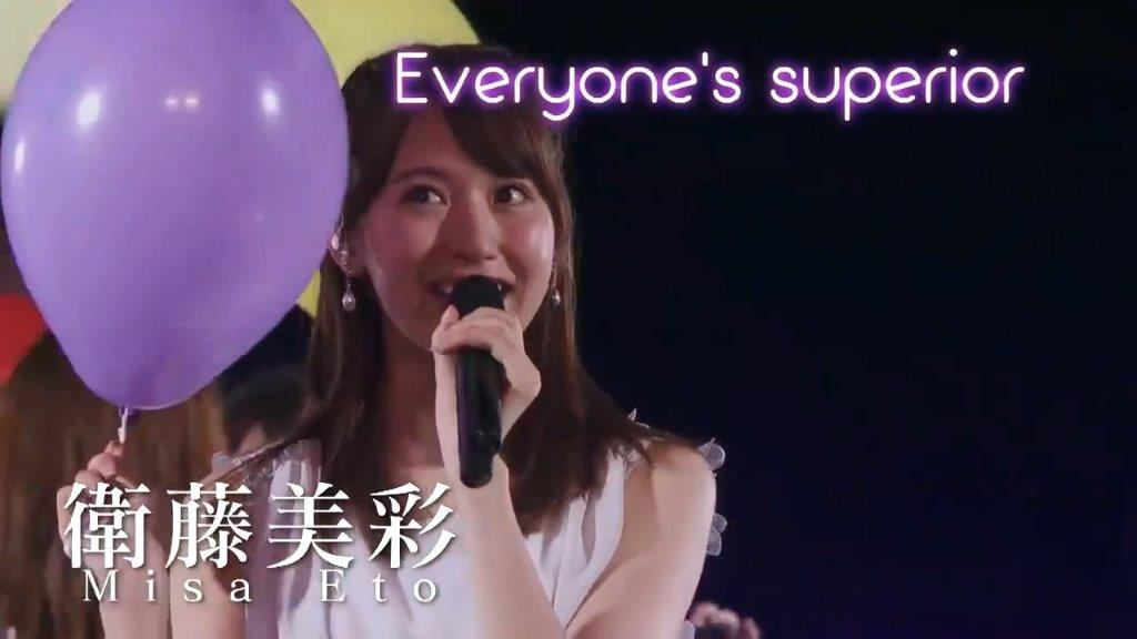 衛藤美彩  Everyone's superior