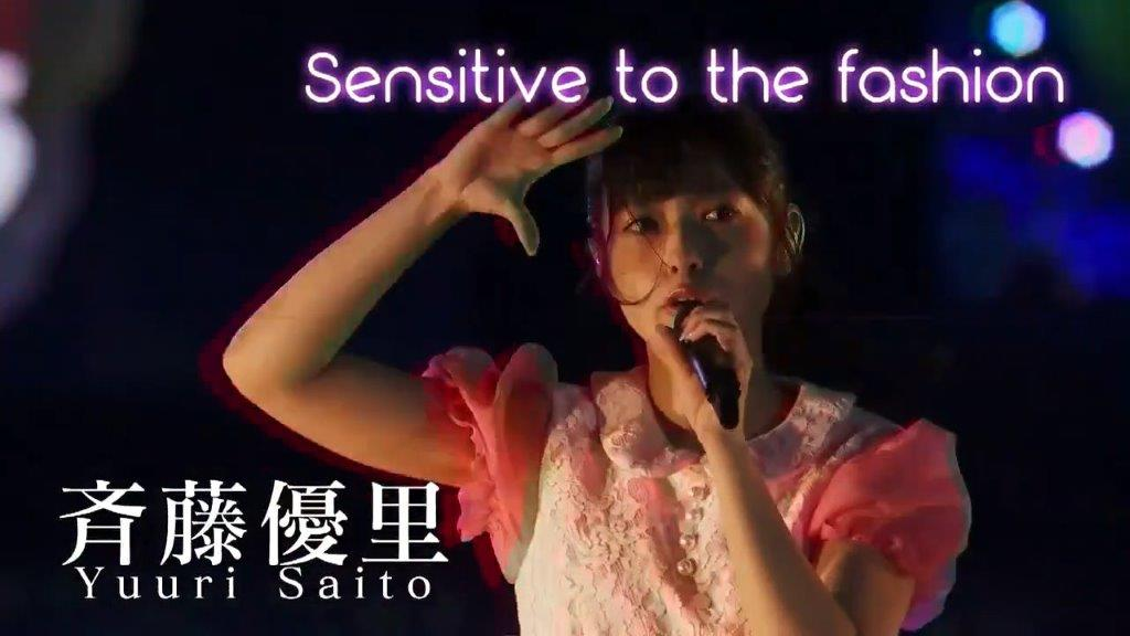 斉藤優里  Sensitive to the fashion