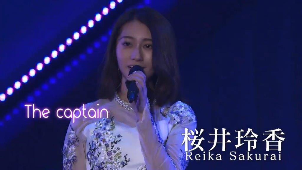 桜井玲香  The captain