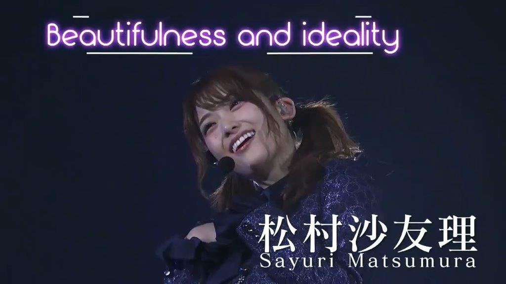松村沙友里  Beautifulness and ideality