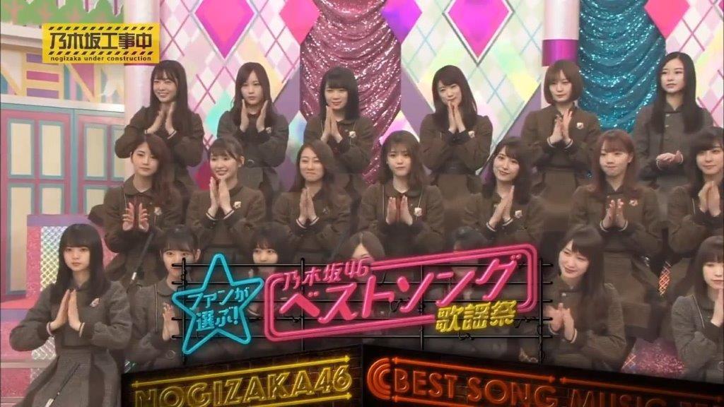 ファンが選ぶ!乃木坂46ベストソング歌謡祭