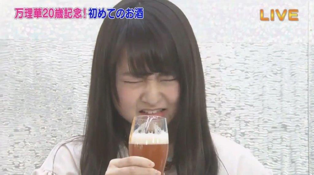 万理華20歳記念! 初めてのお酒