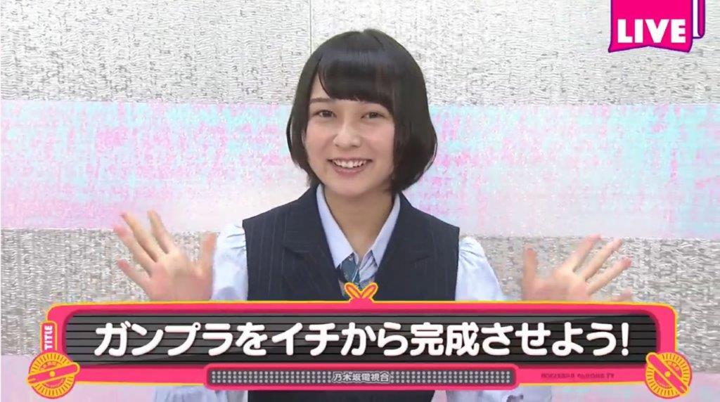 鈴木絢音のガンプラをイチから完成させよう!