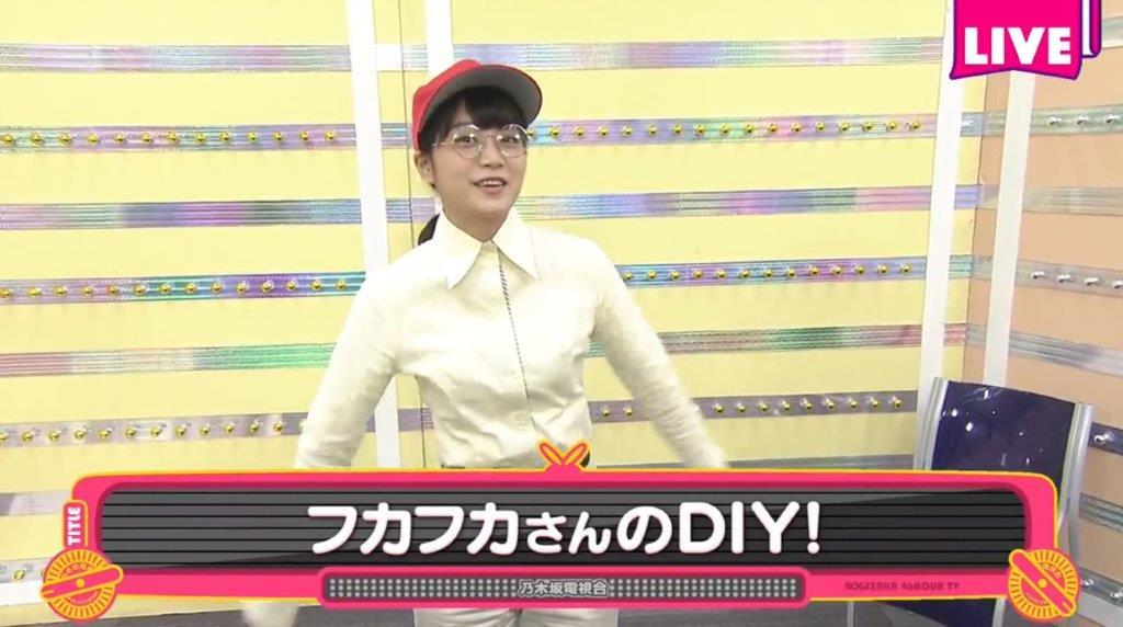 深川麻衣のフカフカさんのDIY!