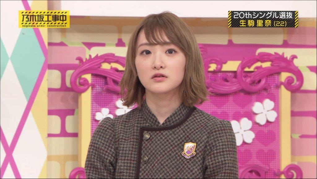 20thシングル選抜発表 生駒里奈