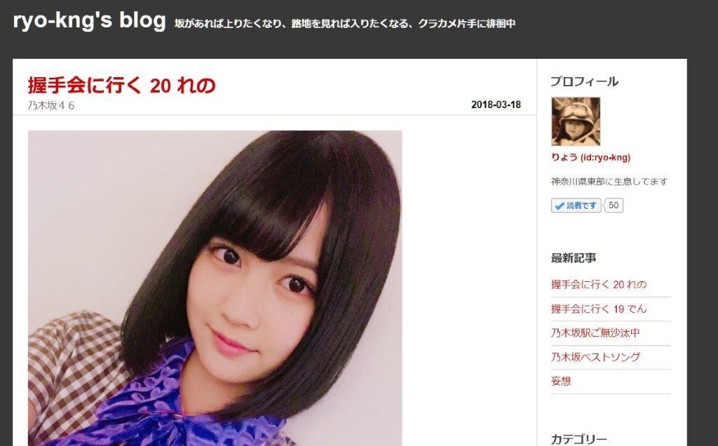 ryo-kng's blog