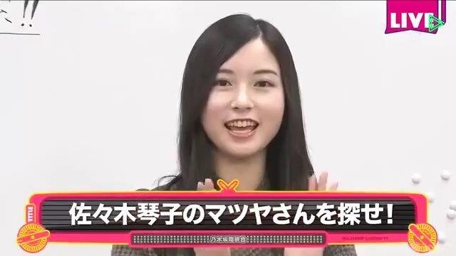 佐々木琴子 マツヤさん大捜索!