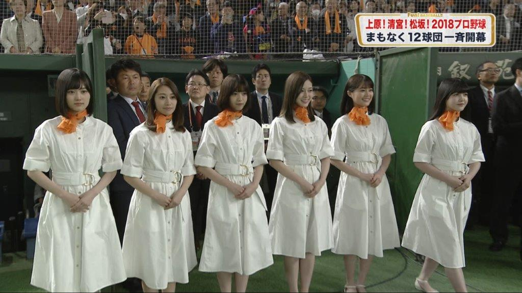プロ野球開幕戦 東京ドーム 乃木坂46