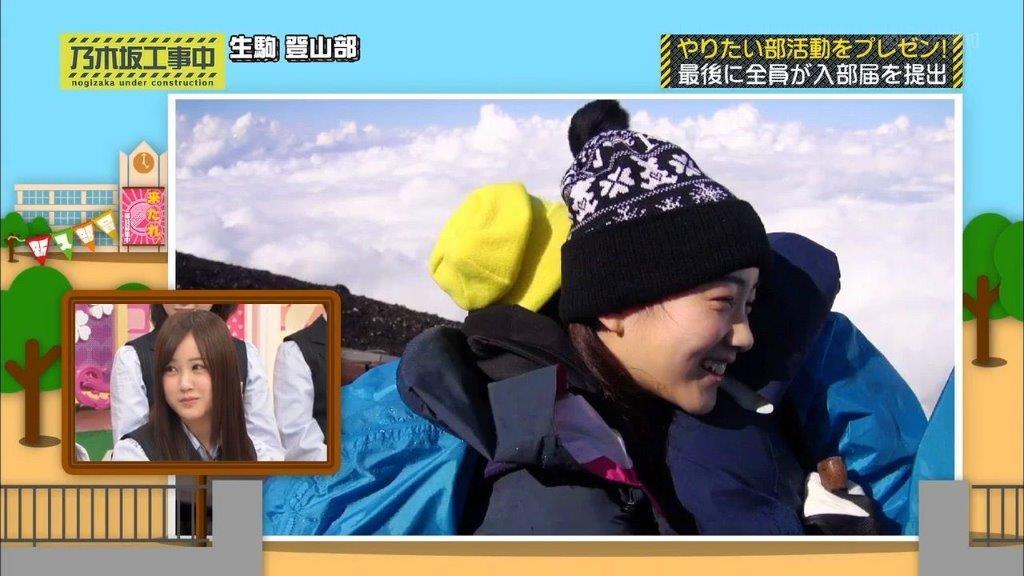 富士山登山 星野みなみ