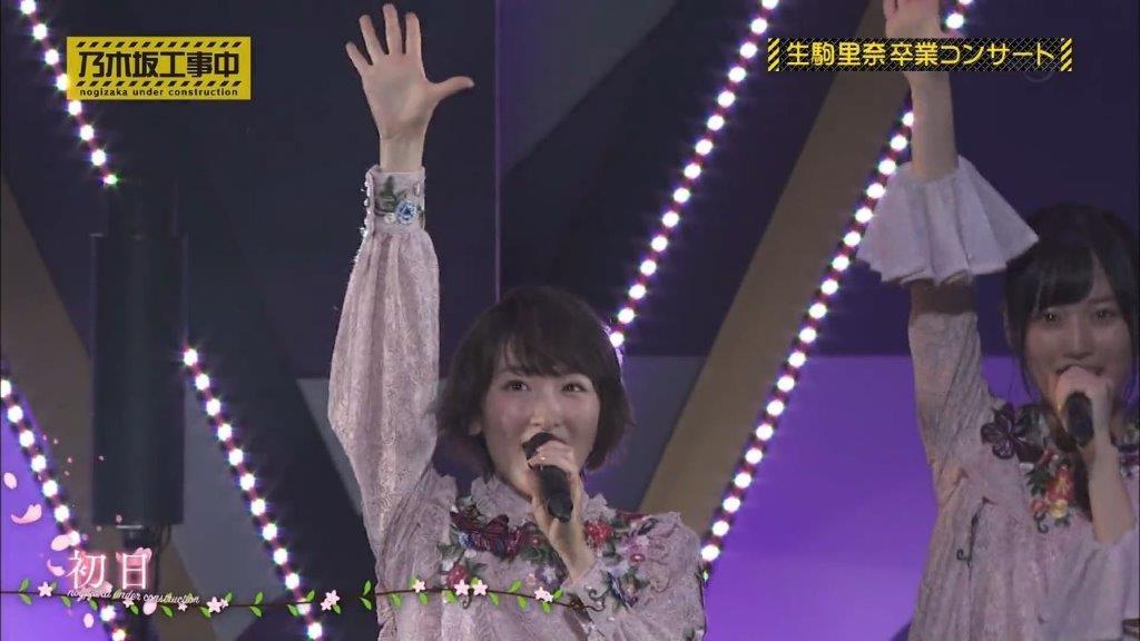 初日 生駒里奈with3期生