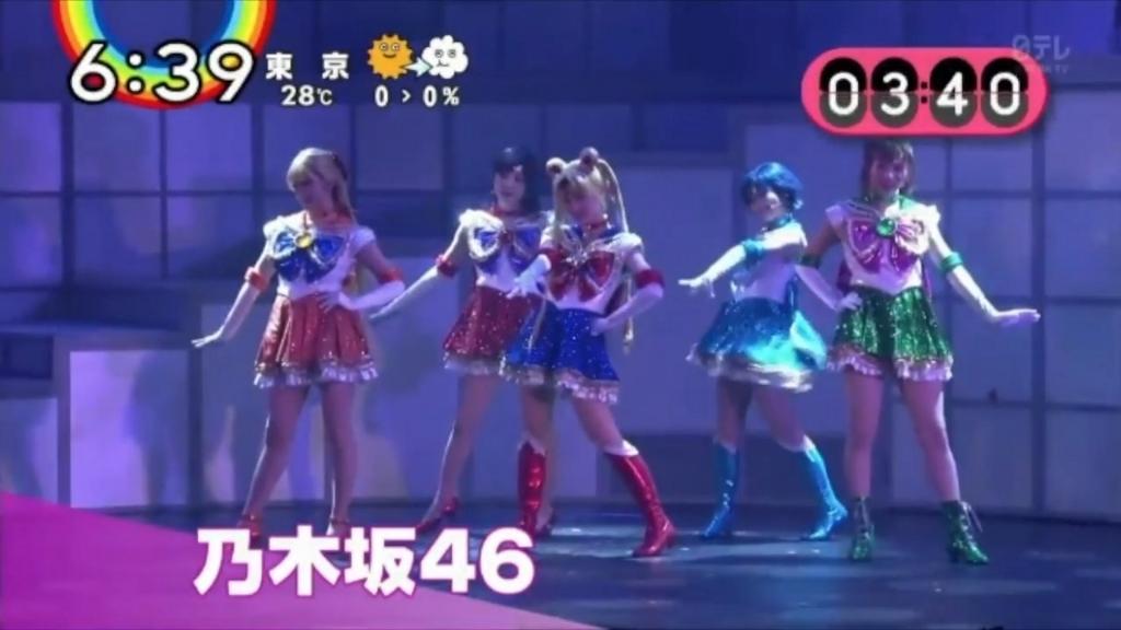 乃木坂セーラームーン ZIP