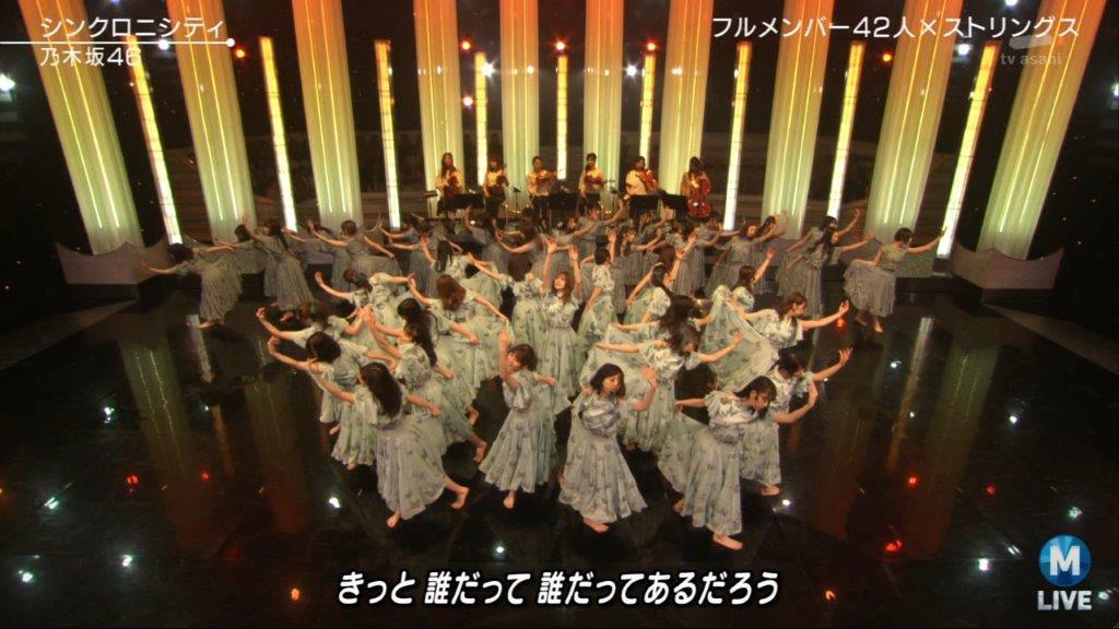 乃木坂46『シンクロニシティ』