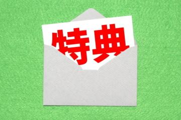 f:id:faceshield119:20210610173817j:plain