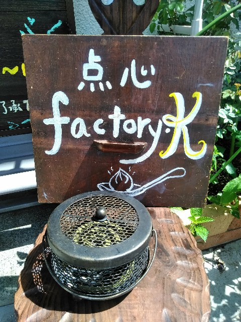 f:id:factory-K:20170711095105j:image